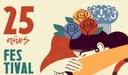 25 edición del Festival de Jerez