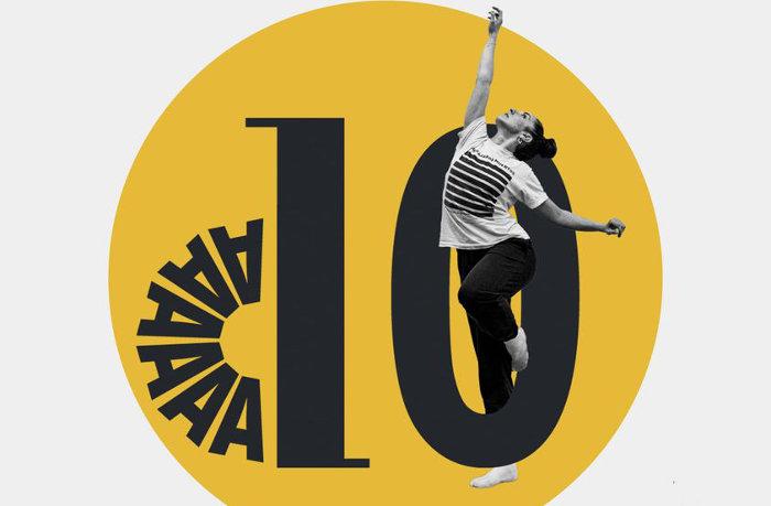Abril en Danza celebra su 10º aniversario