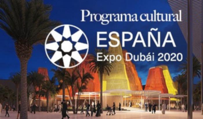 Acción Cultural Española recibe propuestas artísticas de música y artes escénicas para el Pabellón de España en Expo Dubái 2020