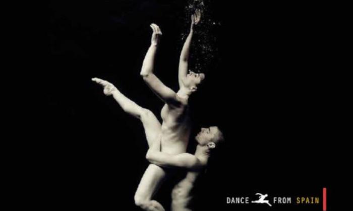 SusyQ publica una nueva edición especial 'Dance From Spain'