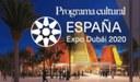 Propuestas escénicas para el Pabellón de España en Expo Dubái 2020